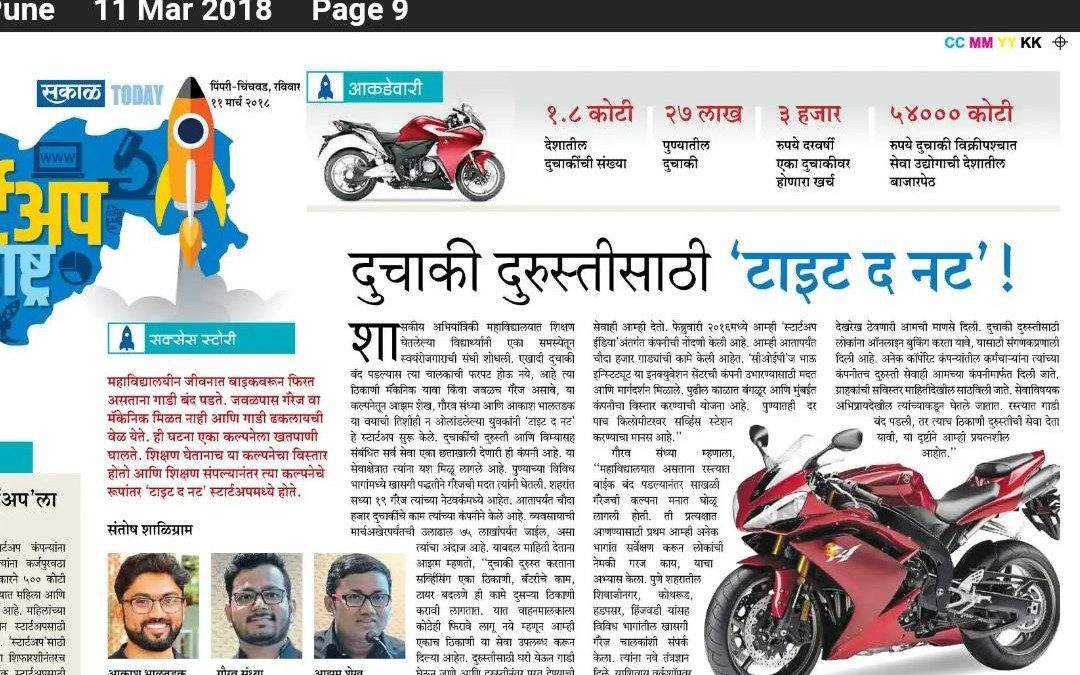 "Our incubatee company ""TightTheNut"" covered in Sakal Media"